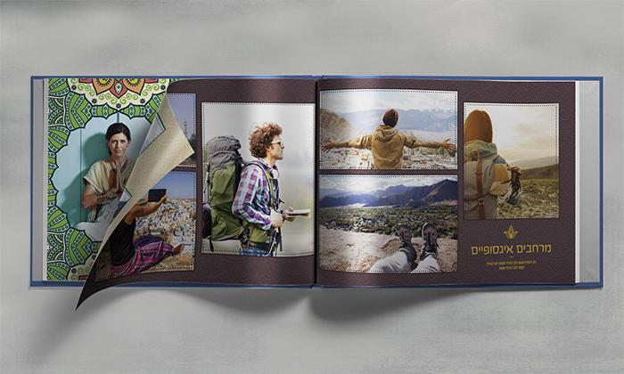 5 דיל ל-48 שעות: אלבום תמונות דיגיטלי WOW בגודל A4 ללא הגבלת עמודים