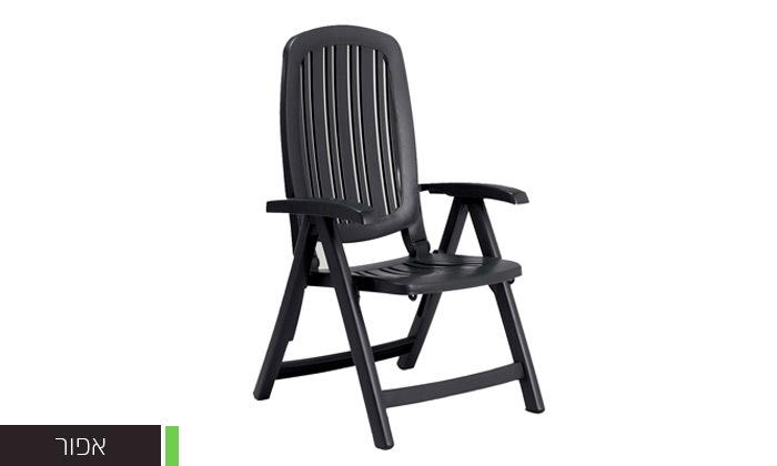 4 כיסא נוח 5 מצבים H.KLEIN - מגוון צבעים לבחירה