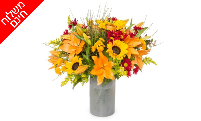 3 זרי פרחים במשלוח חינם עד הבית למגוון ערים בשרון ובמרכז