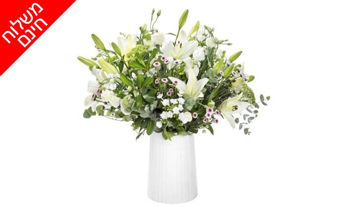 2 זרי פרחים במשלוח חינם עד הבית למגוון ערים בשרון ובמרכז