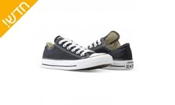 נעלי סניקרס ALL STAR לגברים
