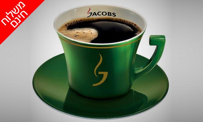 6 מארז 4 צנצנות קפה ג'ייקובס JACOBS בנפח 190 גרם כל אחת - משלוח חינם