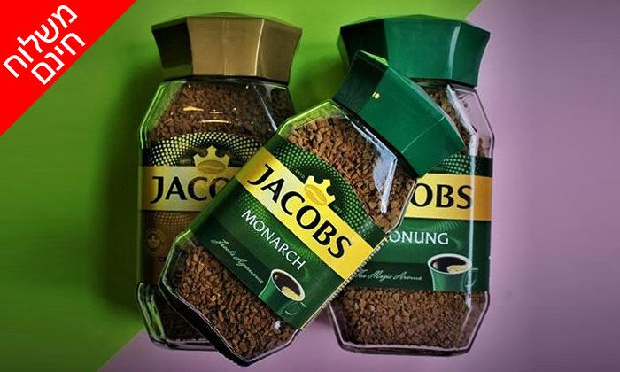 3 מארז 4 צנצנות קפה ג'ייקובס JACOBS בנפח 190 גרם כל אחת - משלוח חינם