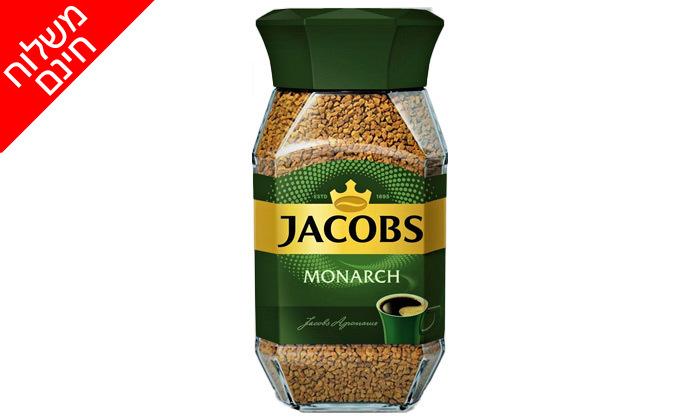 4 מארז 4 צנצנות קפה ג'ייקובס JACOBS בנפח 190 גרם כל אחת - משלוח חינם