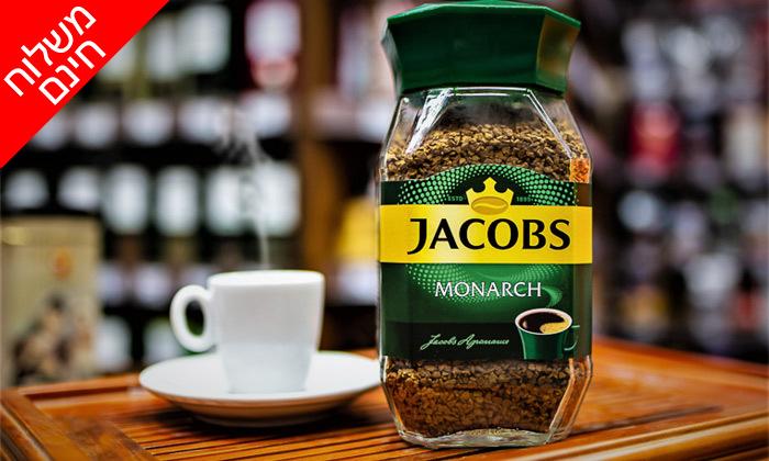 5 מארז 4 צנצנות קפה ג'ייקובס JACOBS בנפח 190 גרם כל אחת - משלוח חינם