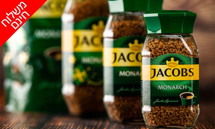 7 מארז 4 צנצנות קפה ג'ייקובס JACOBS בנפח 190 גרם כל אחת - משלוח חינם