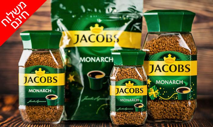 2 מארז 4 צנצנות קפה ג'ייקובס JACOBS בנפח 190 גרם כל אחת - משלוח חינם