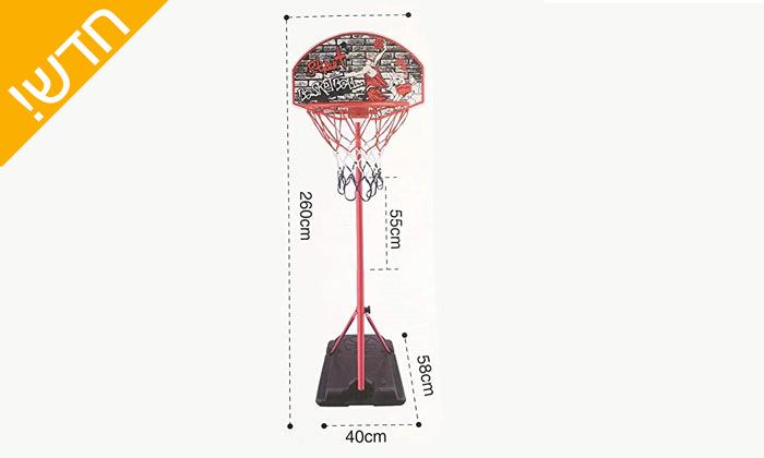 4 מתקן כדורסל מתכוונן לילדים, כולל כדור ומשאבה