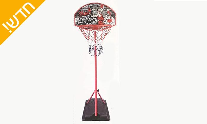 3 מתקן כדורסל מתכוונן לילדים, כולל כדור ומשאבה
