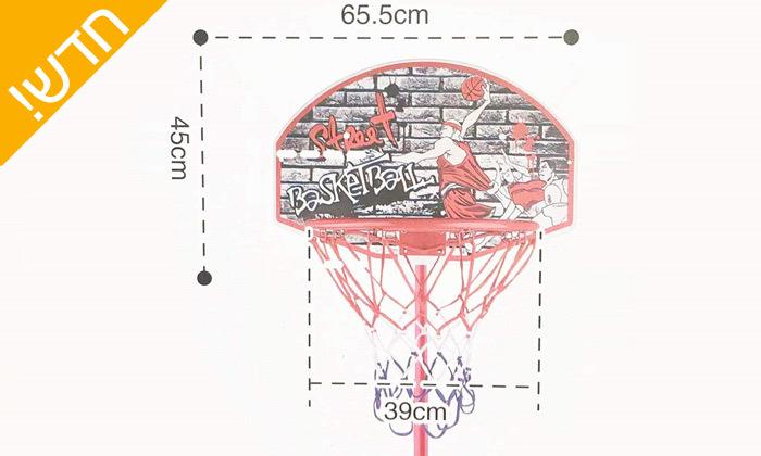 5 מתקן כדורסל מתכוונן לילדים, כולל כדור ומשאבה