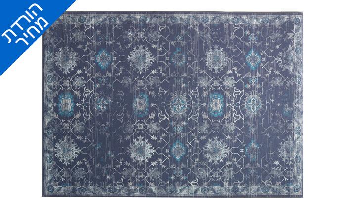 5 שטיח לסלון WE HOME דגם טיילור