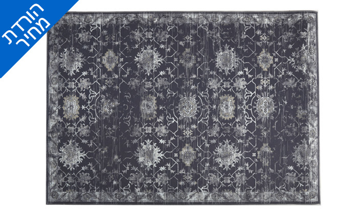 6 שטיח לסלון WE HOME דגם טיילור