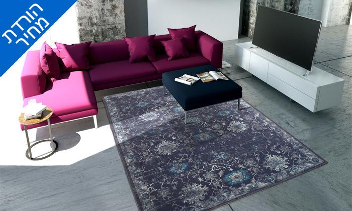 7 שטיח לסלון WE HOME דגם טיילור