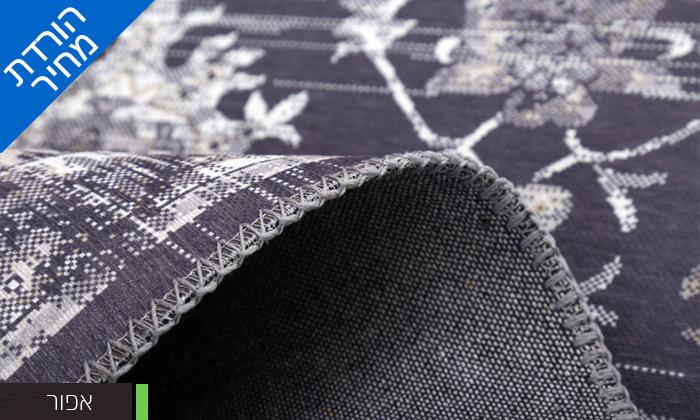 3 שטיח לסלון WE HOME דגם טיילור