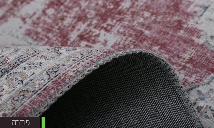 5 שטיח לסלון WE HOME דגם לאונרדו