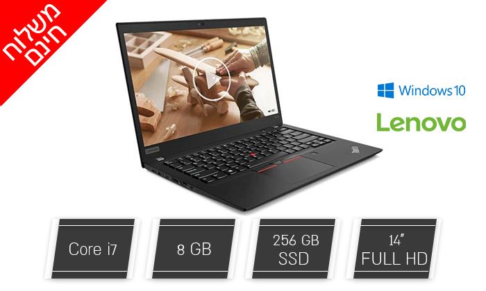 """2 מחשב נייד מחודש Lenovo דגם T490 מסדרתThinkPad עם מסך """"14, זיכרון 8GB ומעבד i7 - משלוח חינם"""