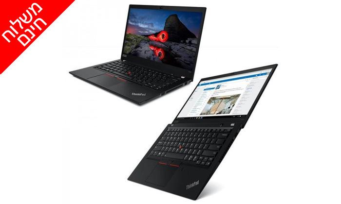 """3 מחשב נייד מחודש Lenovo דגם T490 מסדרתThinkPad עם מסך """"14, זיכרון 8GB ומעבד i7 - משלוח חינם"""