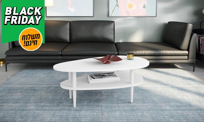 2 שולחן סלון בצורת טיפה בצבע שחור או לבן לבחירה - משלוח חינם