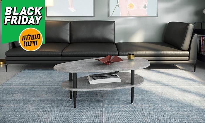 4 שולחן סלון בצורת טיפה בצבע שחור או לבן לבחירה - משלוח חינם