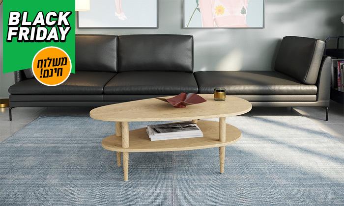 5 שולחן סלון בצורת טיפה בצבע שחור או לבן לבחירה - משלוח חינם