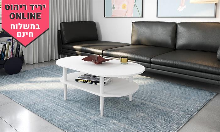 4 שולחן סלון במגוון צבעים לבחירה - משלוח חינם