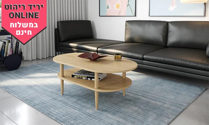 2 שולחן סלון במגוון צבעים לבחירה - משלוח חינם
