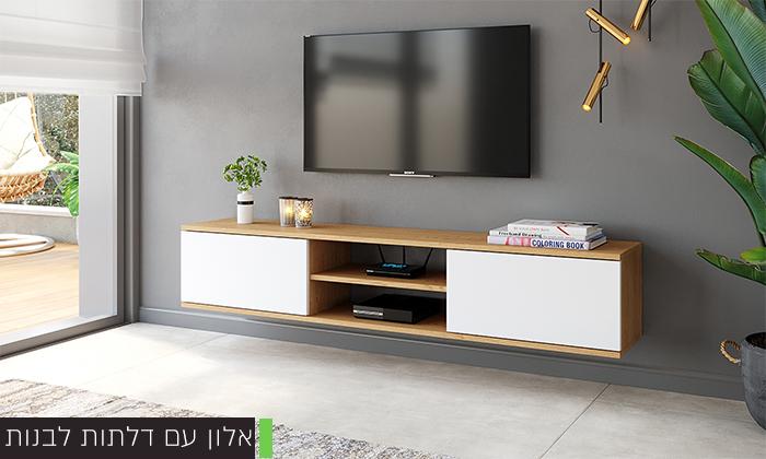 6 מזנון טלוויזיה מרחף