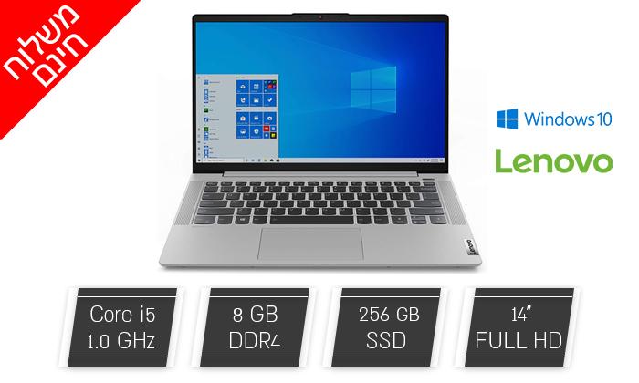 """2 מחשב נייד מחודש Lenovo דגם14IIL05 מסדרתIdeaPad עם מסך """"14, זיכרון 8GB ומעבד i5  - משלוח חינם"""