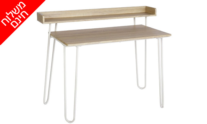 4 שולחן כתיבה מעץ עם רגלי מתכת בשני צבעים לבחירה - משלוח חינם