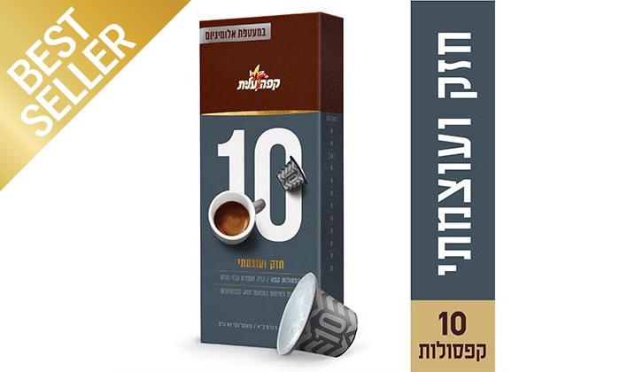 3 קפה עלית: מארז 80/160/220/330 קפסולות - משלוח חינם