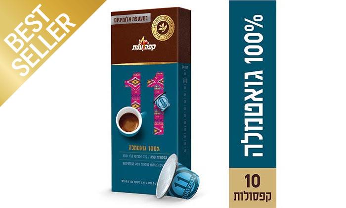 4 קפה עלית: מארז 80/160/220/330 קפסולות - משלוח חינם