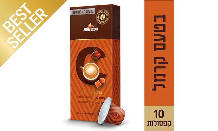 6 קפה עלית: מארז 80/160/220/330 קפסולות - משלוח חינם