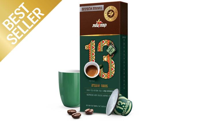 9 קפה עלית: מארז 80/160/220/330 קפסולות - משלוח חינם