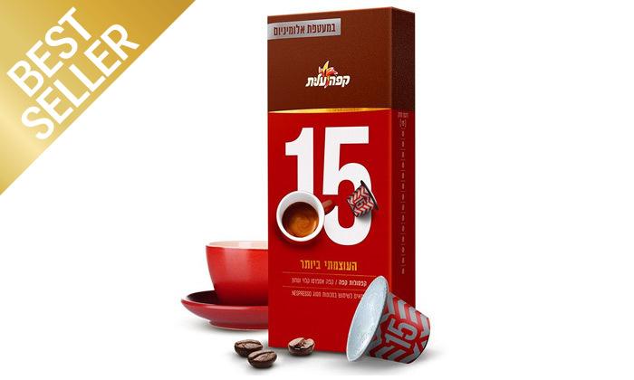 10 קפה עלית: מארז 80/160/220/330 קפסולות - משלוח חינם