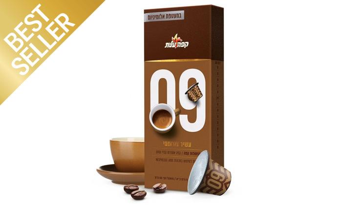 11 קפה עלית: מארז 80/160/220/330 קפסולות - משלוח חינם