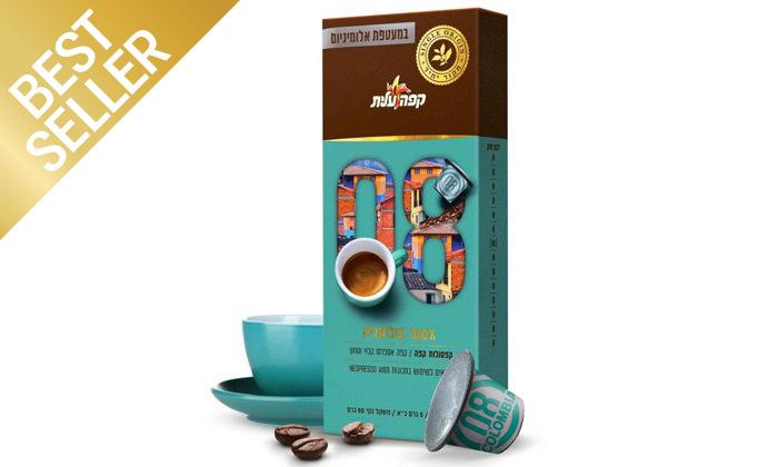 12 קפה עלית: מארז 80/160/220/330 קפסולות - משלוח חינם
