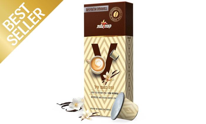 13 קפה עלית: מארז 80/160/220/330 קפסולות - משלוח חינם