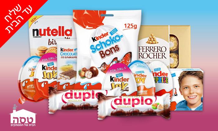 2 מארז שוקולד קינדר ופררו מ'טסה שוקולד' במשלוח ליישובים ברחבי הארץ