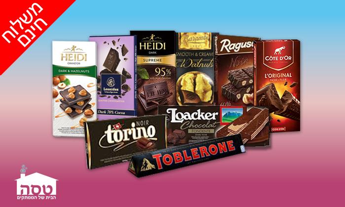 2 מארז שוקולד מריר מ'טסה שוקולד' במשלוח ליישובים ברחבי הארץ