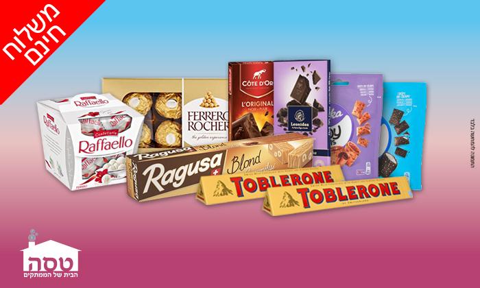 2 מארז שוקולדים מ'טסה שוקולד' במשלוח למגוון יישובים ברחבי הארץ