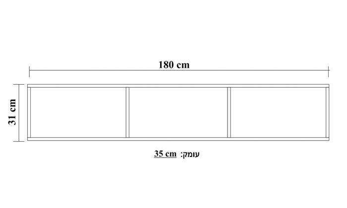3 מזנון טלוויזיה צף 3 דלתותבגוון עץ או לבן לבחירה Tudo Design