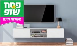 מזנון טלוויזיה צף 1.80 מטר