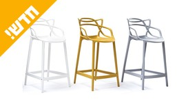 כיסא בר במגוון צבעים לבחירה