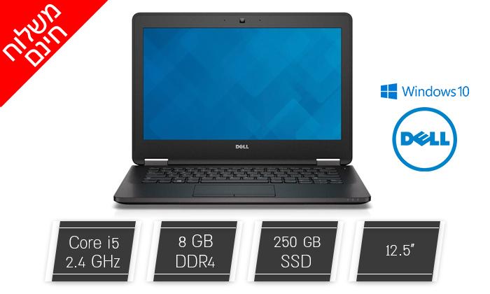 """2 מחשב נייד מחודש DELL דגם E7270 מסדרת Latitude עם מסך """"12.5, זיכרון 8GB ומעבד i5 - משלוח חינם"""