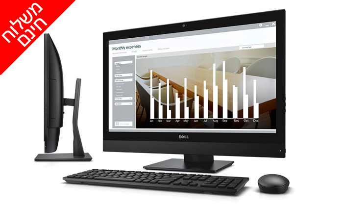 3 מחשב נייח דל DELL AIO עם מעבד i5, כולל מקלדת ועכבר ומשלוח חינם