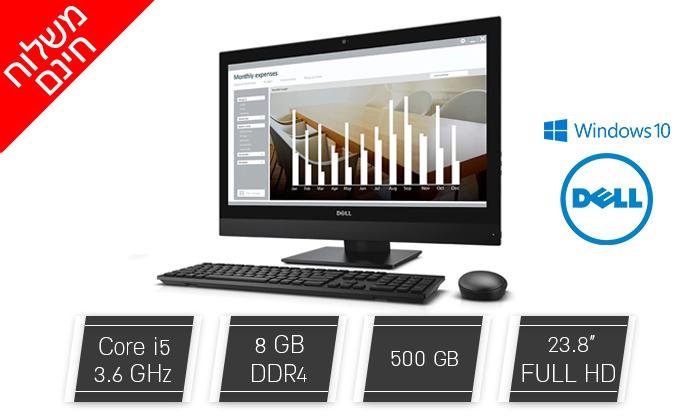 2 מחשב נייח דל DELL AIO עם מעבד i5, כולל מקלדת ועכבר ומשלוח חינם