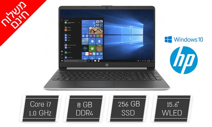 2 מחשב נייד HP עם מסך 15.6 אינץ' - משלוח חינם