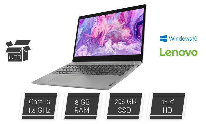 """2 מחשב נייד חדש Lenovo דגם IdeaPad 3עם מסך """"15.6, זיכרון 8GB ומעבד i3"""