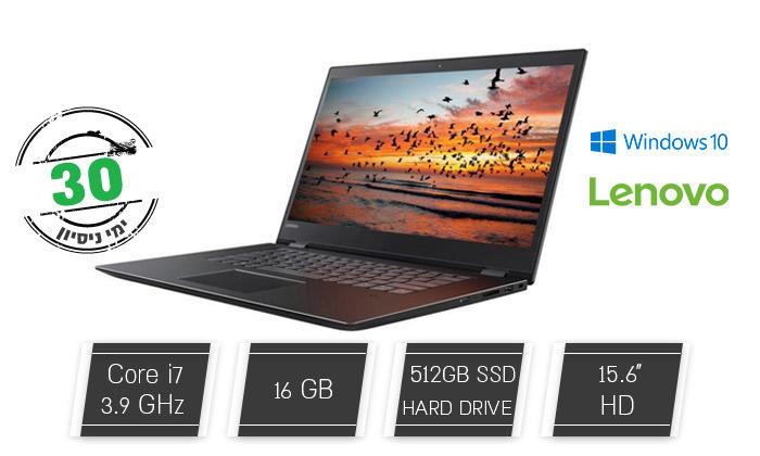"""2 מחשב נייד Lenovo עם מסך מגע מסתובב """"15.6 וכ. גרפי GeForce - כולל תיק"""