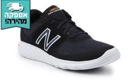 נעלי הליכה ניו באלאנס לגברים